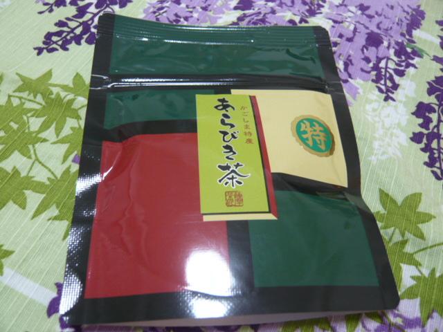 私が作業中に愛飲しているあらびき茶を紹介します!無農薬で栄養丸ごと摂取