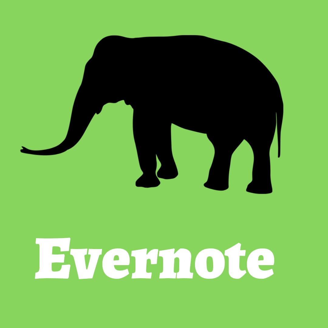アフィリエイトをやるならEvernoteを活用せよ!