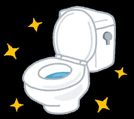 トイレ掃除をすると金運アップして成功者になるとされている理由は?